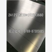 5754H114鋁合金 5754H114鋁合金價格