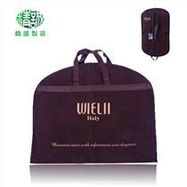 供應上海服裝袋廠家 專業生產西裝袋