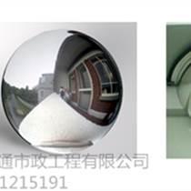 廠家供應各種交通反光鏡
