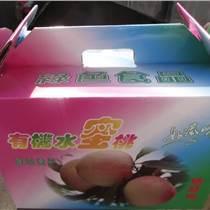 青島平度紙箱廠家批發五層瓦楞紙箱定做花菜紙箱