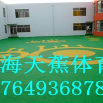 徐州環保塑膠地坪翻新價格