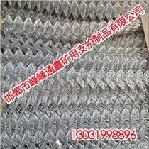 金属菱形网丨金属菱形网公司丨通鑫矿用支护