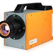IRCAM Geminis 110k MM制冷型熱像儀
