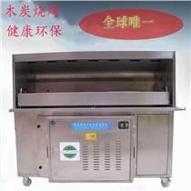 廣東廠家直銷木炭無煙燒烤車 油煙凈化器油煙凈化設備