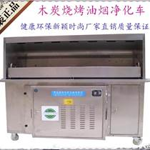 廣東廠家熱銷環保木炭無煙燒烤爐