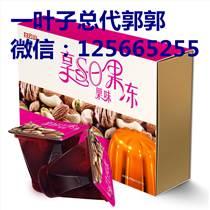 邵阳一叶子微商新品享瘦果冻一天吃几颗