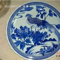 陶瓷精美手繪盤子廠家