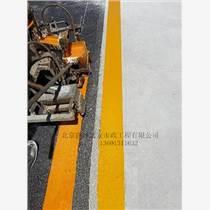 北京道路划线公司北京道路划线