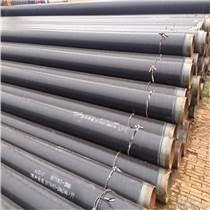 加工定做(多图)、吉林低价农业机械用热镀锌无缝钢管