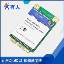 電信3G模塊 網卡無線上網mPCIe接口