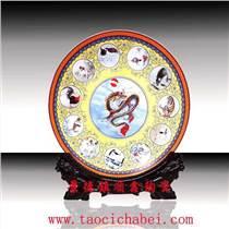 动物生肖陶瓷赏盘礼品,十二生肖瓷盘定做价格