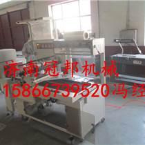 天津电缆PVC薄膜收缩机%% 菜板全自动收缩机%冠邦