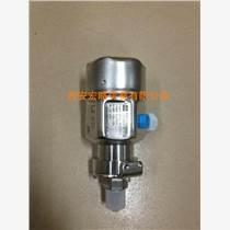 西安E+H衛生型壓力變送器PMC41