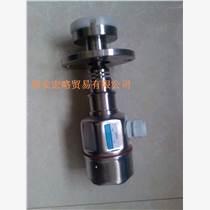 陜西銷售E+H壓力變送器PMP46