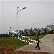 衡水太陽能路燈也太便宜了吧