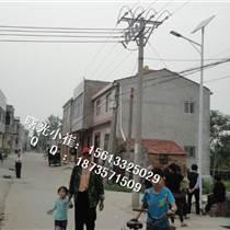 供應河北邢臺太陽能優質路燈