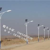 山東太陽能路燈  路燈廠家價格