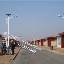 太原太陽能路燈 路燈廠