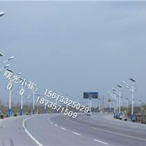 路燈不用太陽能 你就OUT啦