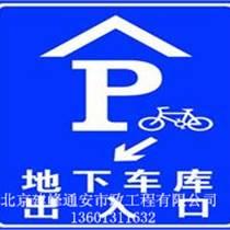 停車場收費牌停車場收費標牌