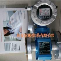 原裝進口E+H電磁流量計10L50