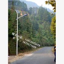 大同六米高太陽能路路燈