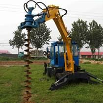 輪式挖掘機式鉆坑機鉆眼機打孔機