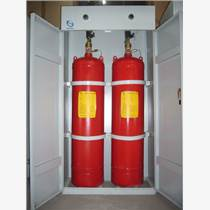 西安消防設備供應商七氟丙烷滅火裝置(雙瓶組)