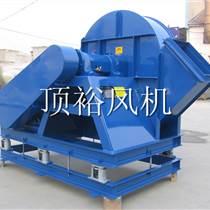 頂裕 VOC鐵風機