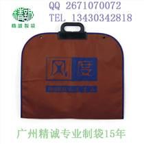 定做湖南西装袋供应生产西装袋行业领先