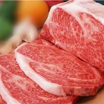 冷凍牛肉 進口牛肉批發 冷凍牛肉批發價格 青島鼎福食品供應冷凍牛排 冷凍牛肚 冷凍牛雜等牛副產品