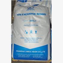 苯乙烯強酸性陽樹脂
