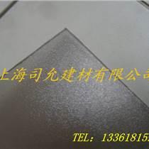 供應優質透明PC磨砂板 雙面磨砂板 單面磨砂板 中砂 細砂 粗砂