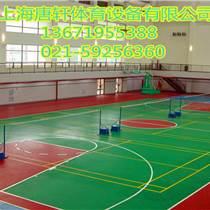 塑膠籃球場環保無毒 安全可靠