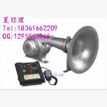 CDD-300船用電子電笛 多功能電笛