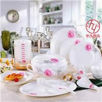優質陶瓷餐具定制批發廠家