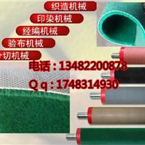 绿色绒布包辊带生产厂家