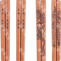 北京筷子刻字