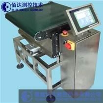 佰达智能 重量检测机