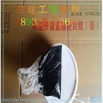 專業生產優質防水密封膠 聚氨酯密封膠