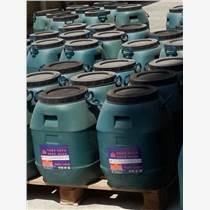 廣州愛迪斯JRK多功能防水涂料供應哪家比較好