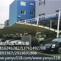 【新款造型】建筑膜結構停車篷棚