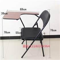 折叠培训椅厂家写字板培训椅批发