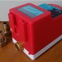 開水器打卡取水卡控設備-插卡取水計費器-感應卡計量收