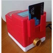 宿舍热水管理系统/工厂/学校/医院刷卡计费水控机