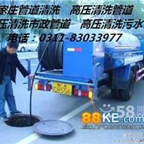 石家庄新华区专业疏通家庭管道堵塞疏通厕所马桶疏通