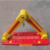 车位锁供应哪家比较好 首选上海涛承