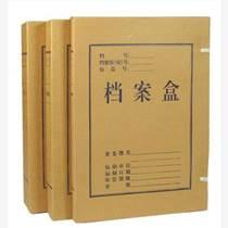 塘沽资料盒文件档案盒订制厂家