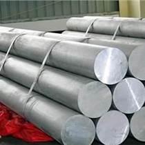 2A12鋁棒價格