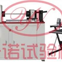 一诺牌微机控制卧式双缸拉力试验机检验合格